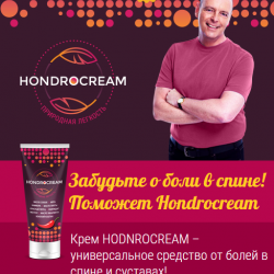 Hondrocream